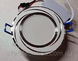 Feron AL777 5W 4000К точечный светодиодный светильник панель (корпус белый)