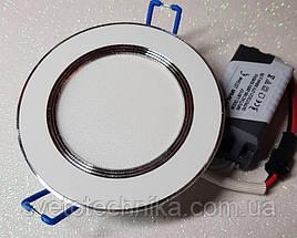 Feron AL527 5W 4000K точечный светильник  (корпус-белый)
