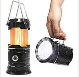 Солнечная кемпинговая LED лампа с эффектом огня Jia Hao JH-5880, фото 3
