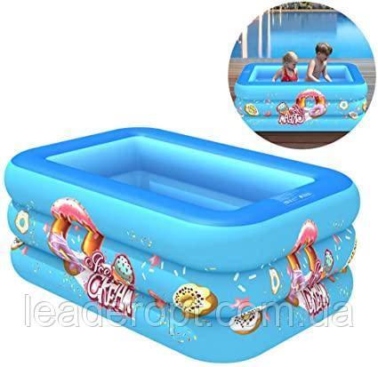Надувной детский бассейн 120*85*35 для купания, океанских шариков и игр 2 слоя
