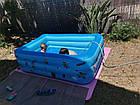 Надувной детский бассейн 120*85*35 для купания, океанских шариков и игр 2 слоя, фото 6