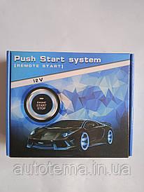Кнопка старт стоп Push Start