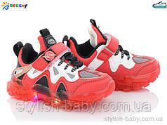 Дитяче взуття оптом. Дитячі кросівки 2021 бренду Kellaifeng - Bessky для хлопчиків (рр. з 23 по 28)