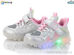 Дитяче взуття оптом. Дитячі кросівки 2021 бренду Kellaifeng - Bessky для дівчаток (рр. з 23 по 28)