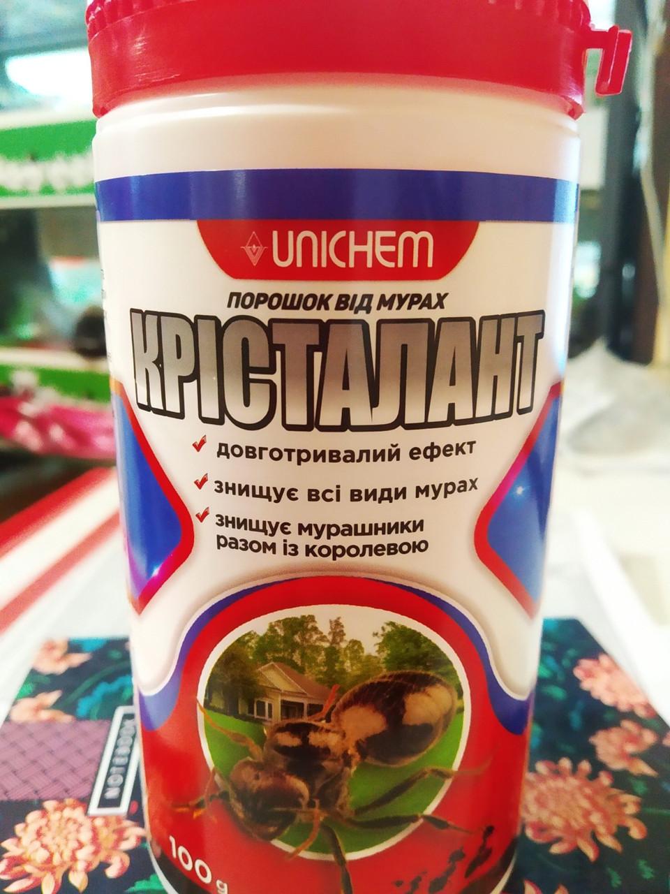 Порошок инсектицид против всех видов муравьев Кристалант 100 грамм Unihem Словения