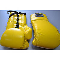 Перчатки боксерские PowerPlay BG 0041 16 oz