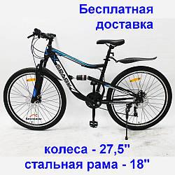 Велосипед SPARK BULLET (колеса 27,5'', стальная рама 18'', 21 скорость) БЕСПЛАТНАЯ ДОСТАВКА