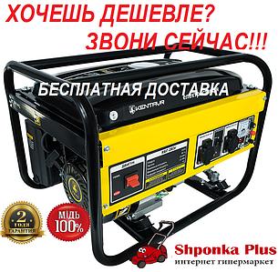 Генератор  газ/бензин (двухтопливный) КЕНТАВР КБГ-283г газовый электрогенератор для дома