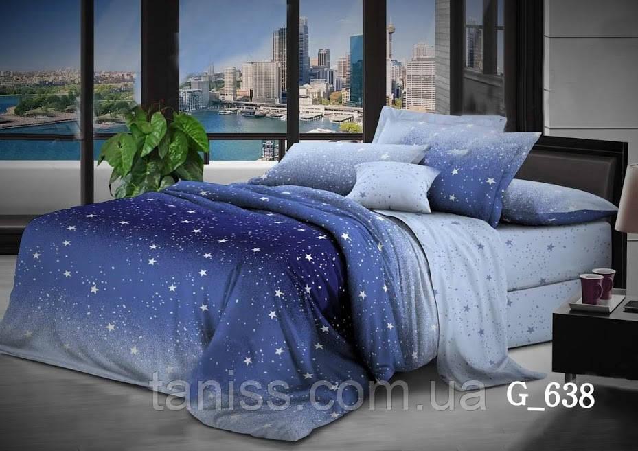 """Полуторный набор постельного белья Бязь """"Gold"""",  расцветка как на фото,звезды"""