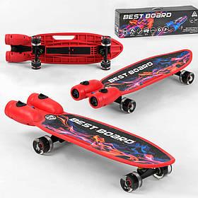 Скейт з димом і музикою Best Board S-00710 Червоний (PU колеса, USB зарядка)