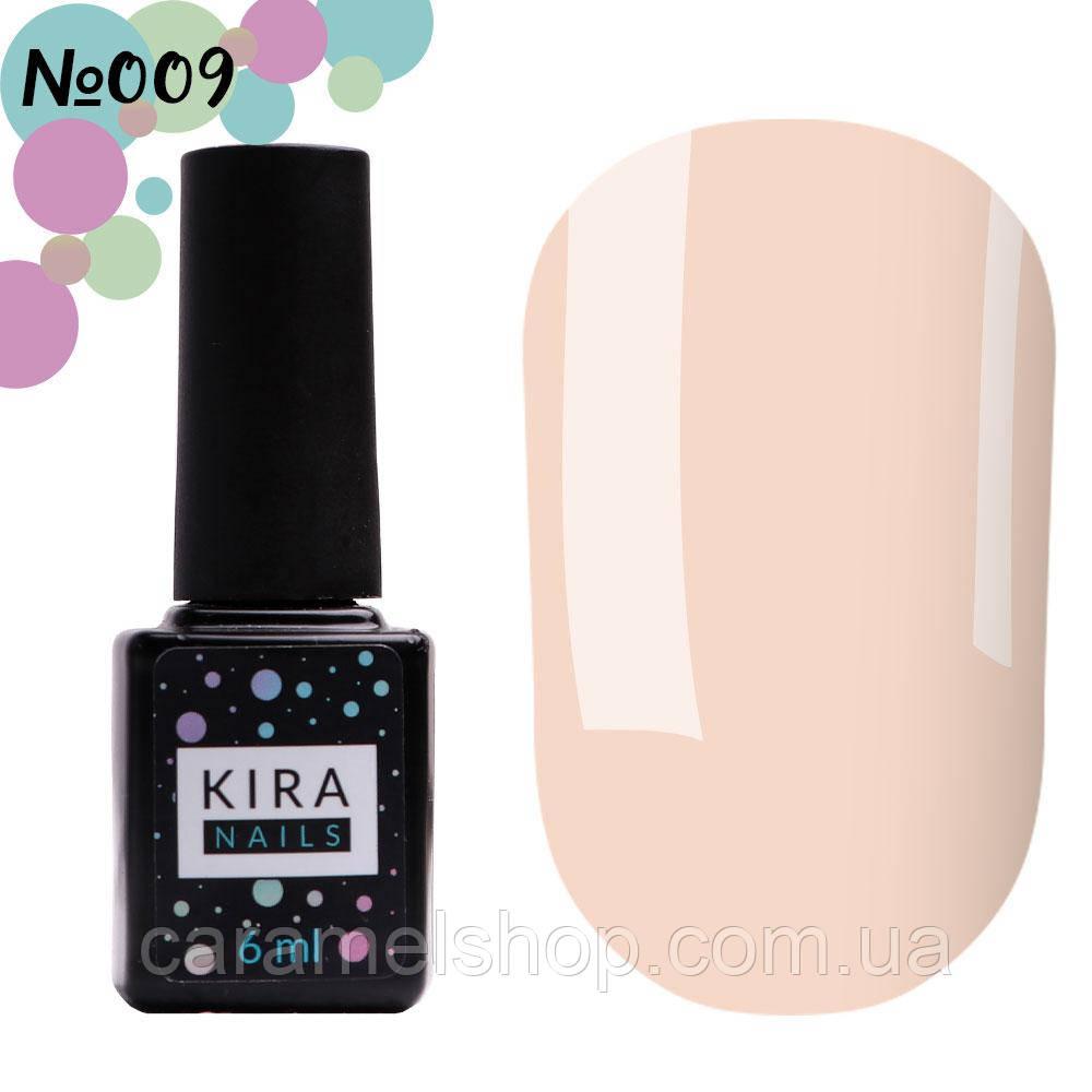 Гель-лак Kira Nails №009 блідо-бежевий, емаль), 6 мл