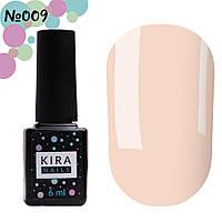 Гель-лак Kira Nails №009 блідо-бежевий, емаль), 6 мл, фото 1