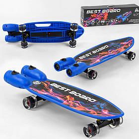 Скейт з димом і музикою Best Board S-00605 Синій (PU колеса, USB зарядка)