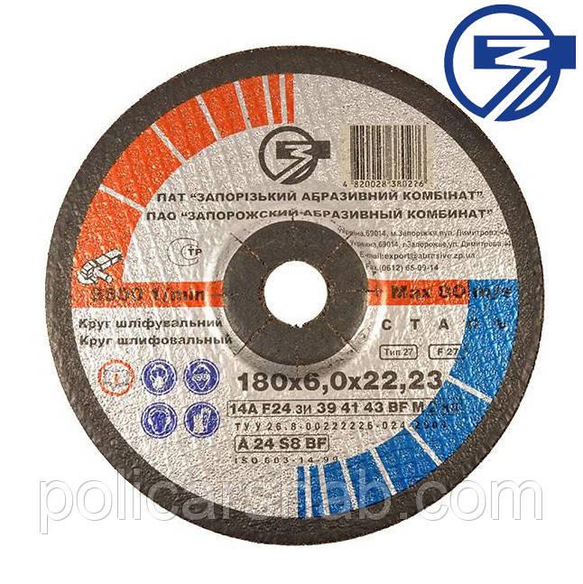 Круг зачистной шлифовальный армированный для металла ЗАК 180х6х22,2