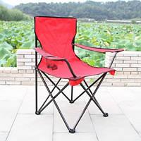 Стул кемпинговый складной А-PLUS HX 001 Кресло походное для туризма рыбалки и отдыха Красный