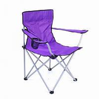 Стул кемпинговый складной А-PLUS HX 001 Кресло походное для туризма рыбалки и отдыха Фиолетовый