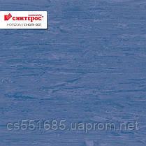 Chori  007 - линолеум гомогенный коммерческий 34 класс, коллекция Horizon (Хоризон) Синтерос