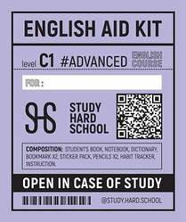 English Aid Kit С1 Advanced (UA)