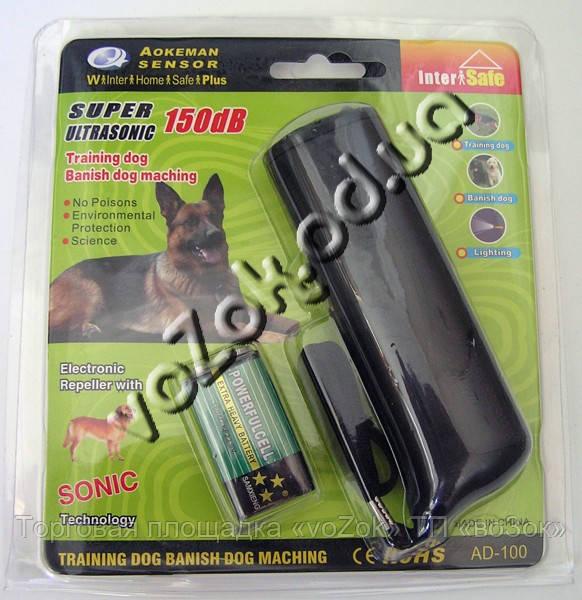 Ультразвуковой отпугиватель собак Aokeman sensor Ultrasonic dog training AD-100