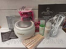 Набор для депиляции лица Италия с баночным воскоплавом GloWax Kit Italwax 11 предметов в комплекте