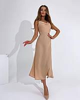 """Сукня жіноча молодіжна шовкове , розміри S - L (5кол)""""MARGARET"""" купити недорого від прямого постачальник"""