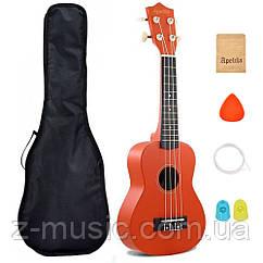 Укулеле Сопрано Apelila OR (Чехол+Комплект струн+Медиатор+2 наконечника на пальцы)