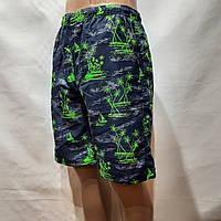Чоловічі літні пляжні шорти є внутрішня сітка і додатковий бічний кишеню