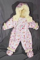 Детский комбинезон трансформер для новорожденных зимний (белый Винни Пух)