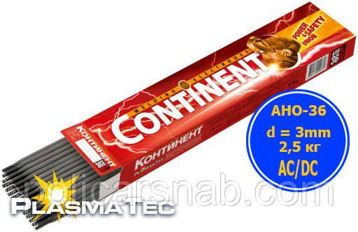 Электроды сварочные Continent АНО 36 диаметр 3 мм (упаковка 2,5 кг)