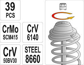Набор насадок для крепления амортизаторов Yato YT-0628 30 предметов, фото 3