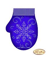 Cхема на ткани для вышивки бисером Варежка-ледышка  В-020