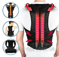 Ортопедический корсет для коррекции осанки Back Pain Help Support Belt корректор Размер XXL (TI)