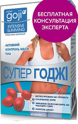 Для схуднення, СУПЕР ГОДЖІ №60