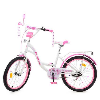 Детский двухколесный велосипед, колеса 20 дюймов, стальная рама, звонок, PROF1 Y2025-1 Butterfly