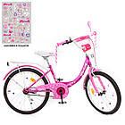 Детский двухколесный велосипед, колеса 20 дюймов, стальная рама, звонок, PROF1 Y2016-1 Princess, фото 2
