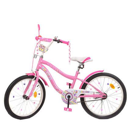 Детский двухколесный велосипед, колеса 20 дюймов, стальная рама, зеркало, PROF1 Y20241-1 Unicorn