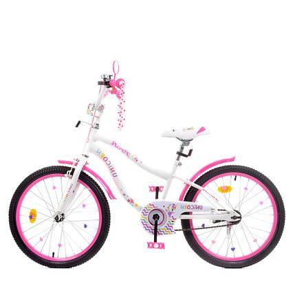 Детский двухколесный велосипед, колеса 20 дюймов, стальная рама, зеркало, PROF1 Y20244-1 Unicorn