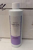 Масло до депіляції ItalWax Nirvana Lavender Pre Wax Oil италвакс Нірвана лаванда спа