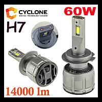 Мощные светодиодные Led лампы h7 60w 14000lm Cyclone type 38
