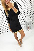 Платье женское 521ос