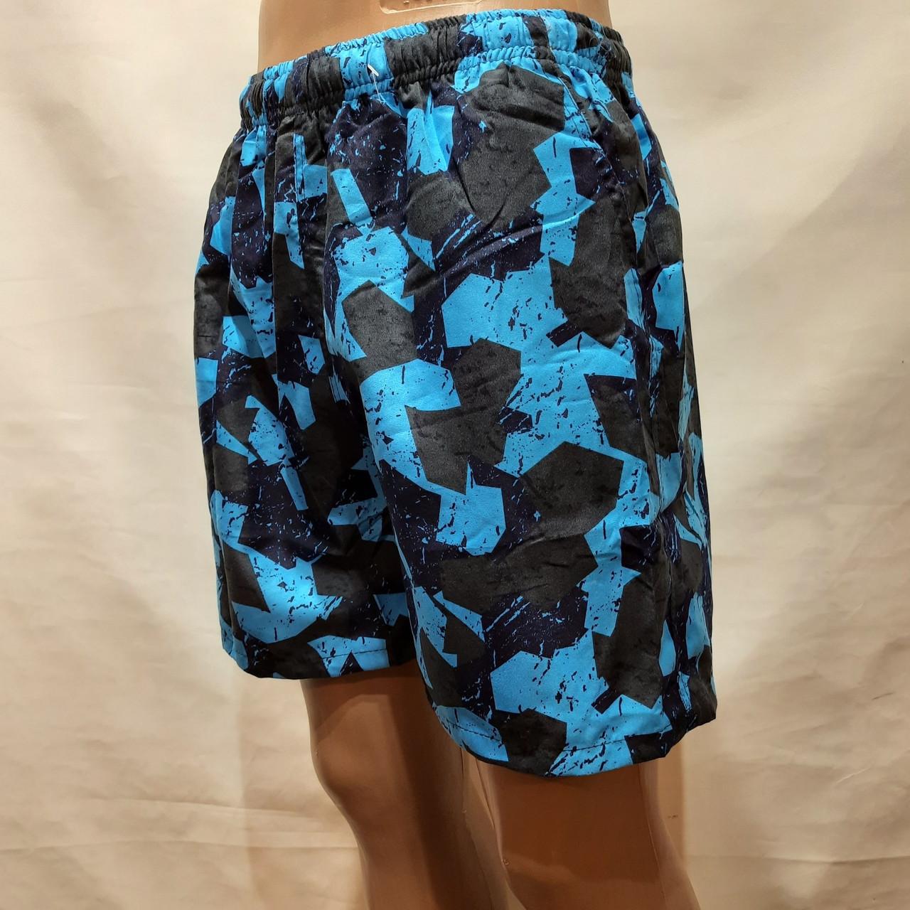 Чоловічі літні пляжні шорти є внутрішня сітка сині