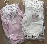 Боді для малюків оптом 56-62-68-74-80 рожевий