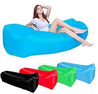 Ламзак надувной гамак диван шезлонг Air Sofa, матрас мешок для пляжа двухслойный длина 1.9м, Надувные лежаки
