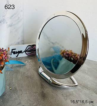Зеркало косметическое на подставке 623