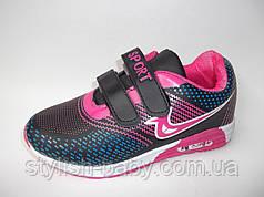 Детская спортивная обувь ТМ. Lion для девочек (разм. с 31 по 36)