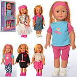 Кукла говорящая на украинском языке большая Яринка, фото 3