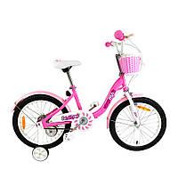 """Велосипед детский RoyalBaby Chipmunk MM Girls 18"""", OFFICIAL UA, розовый (ST)"""