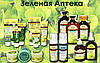 Новинки каталога косметики – Зеленая аптека, Dr. Sante, Домашний доктор, BIO Naturell, Salon SPA , Cool Men и многое другое…