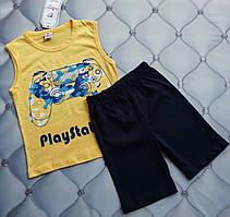 Костюм на лето мальчику PS Kogoner Kids 110-128 см желтый с темно-синим