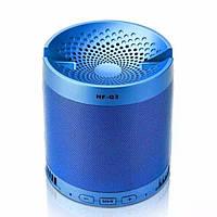 Портативная Bluetooth колонка со слотом для телефона HF-Q3 1200 mAh (синий)